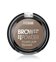 Пудра для бровей LUXVISAGE Brow Powder 1,7г