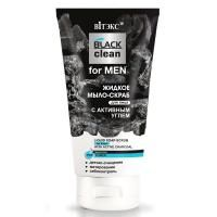 Жидкое мыло-скраб для лица Black Clean FOR MEN с активным углем,150 мл